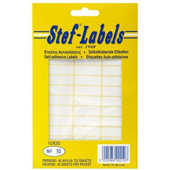 ΕΤΙΚΕΤΕΣ ΑΥΤΟΚΟΛΛΗΤΕΣ Νο 016 30Χ13 (40 φύλλα) STEF LABELS