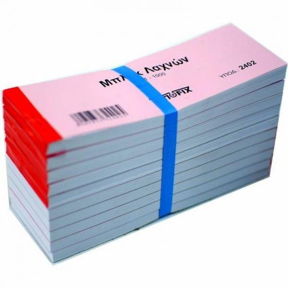 ΜΠΛΟΚ ΛΑΧΝΩΝ 1-1000 TYPOFIX (10 τμχ)