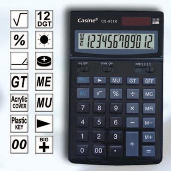 ΑΡΙΘΜΟΜΗΧΑΝΗ CASINE CS-857E